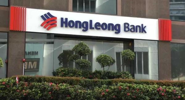 thebank_vaymuaxeotohongleongbank_1497665607