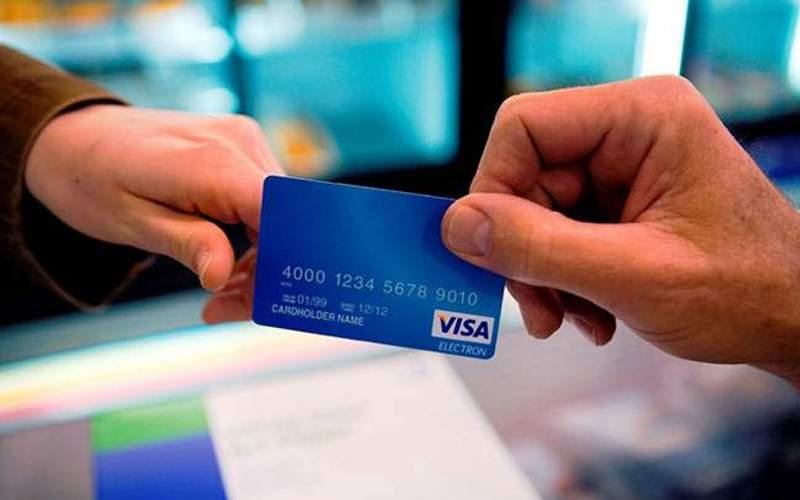Thẻ visa chính là thẻ thanh toán quốc tế được sử dụng nhiều nhất ở Việt Nam