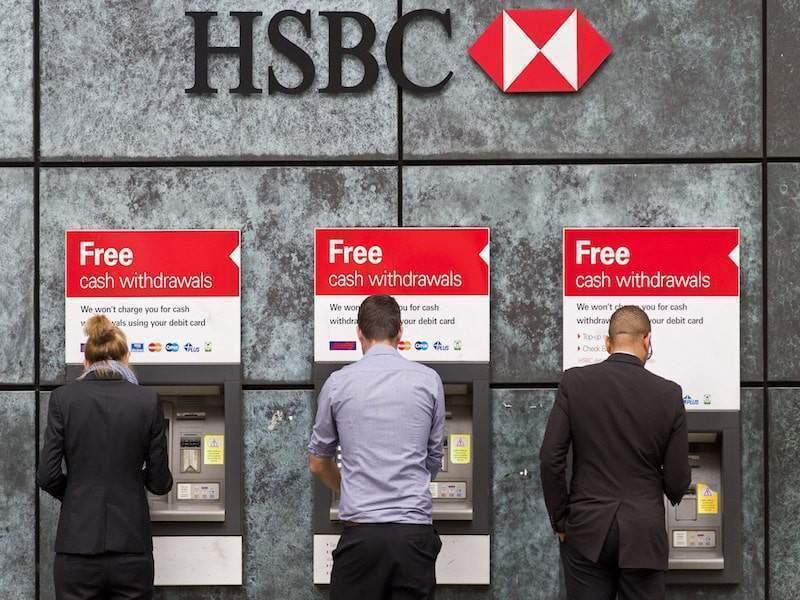 Phí rút tiền thẻ tín dụng HSBC tại cây ATM