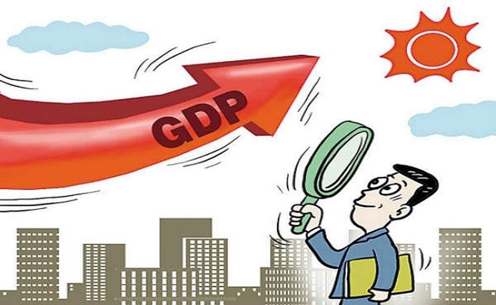 GDP Việt Nam năm 2020