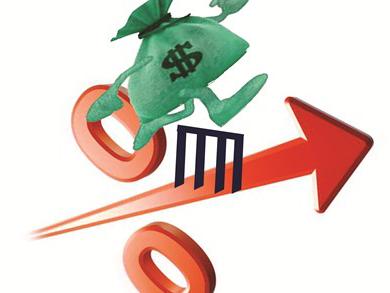 cách tính lãi suất tiền gửi tiết kiệm
