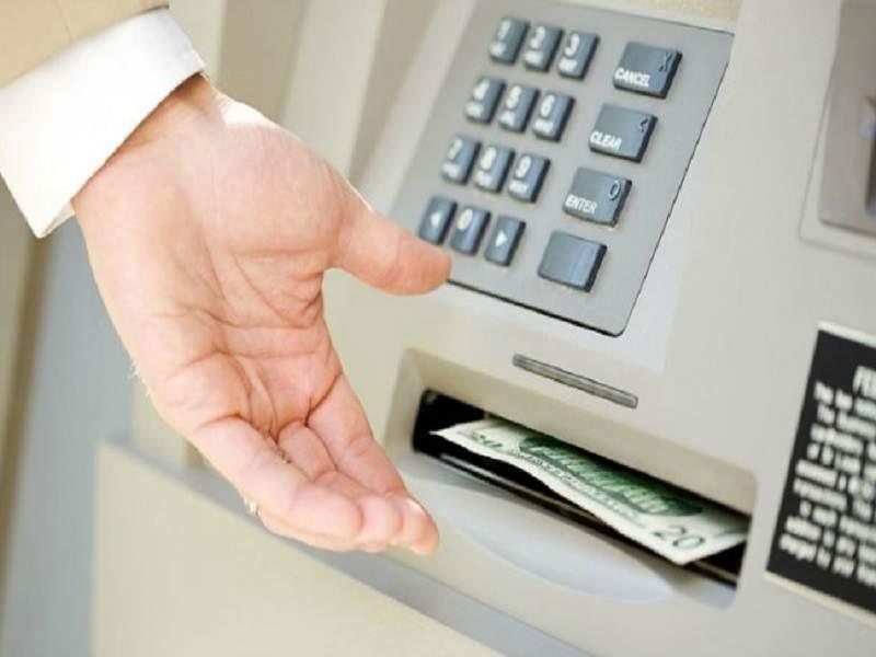 Rút tiền mặt từ thẻ tín dụng qua ATM