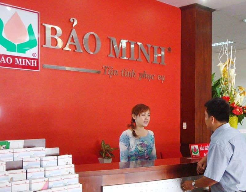 thebank_hinh2khachhangcothethanhtoantaivanphongcuabaominh_1514173343