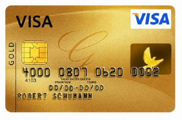 thebank_theviadebittechcombank4_1517243756