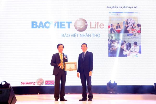 an-phat-tron-doi-cua-bao-viet-nhan-tho-duoc-nhan-giai-thuong-tin-dung-viet-nam-2015